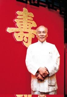 Meister Lok Yiu (gest. 02-2006) hat Wing Chun entscheidend geprägt